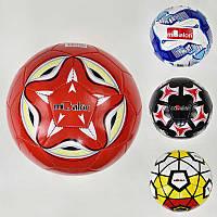Мяч футбольный 4 вида, 270-280 грамм, материал PVC /100/(F21950)