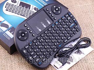 Бездротова російська клавіатура, пульт Rii i8 з акумулятором