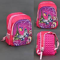 Рюкзак детский школьный Бабочка