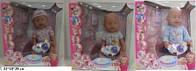 Кукла-пупс 8004-408A/415/417 интер-ный с аксес.можно купать,плачет 9ф-ций,горшок 3в.распак./12/(8004-408A/415/417)