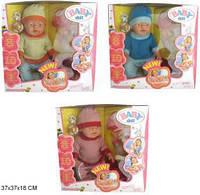 Кукла-пупс 058F интер-ный с аксес.можно купать,плачет 8ф-ций,горшок распак.3в.кор.37*18*37 /12/(058F)