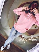 Кофта женская весна-осень Сердце (размер универсал 42/46) (цвет розовый) СП