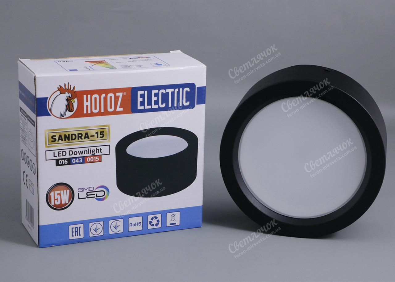Светильник потолочный накладной черный 15w Horoz Sandra-15