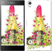 """Чехол на Sony Xperia Z5 Premium Помада Шанель """"4066c-345-328"""""""