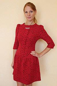 Платье кружевное с бусинами 40-46 р ( красный, бежевый )