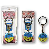 Брелок, украинские сувениры, брелок дешево, брелки в подарок
