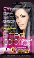 Cтойкая крем-краска для волос «Effect Сolor», цвет иссиня-черный