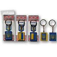 Брелок, украинская символика, брелки в подарок, брелок сувенир