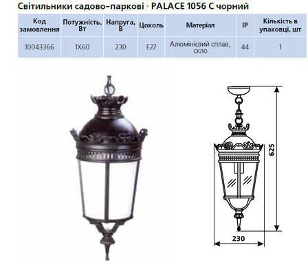 Садово-парковый светильник DeLux PALACE 1056 С, фото 2