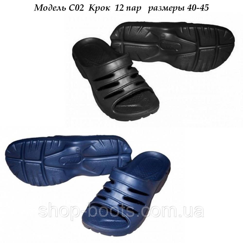 Мужские шлепанцы ЭВА оптом, толстая подошва Крок. 40-45рр. Модель шлепки крок С02
