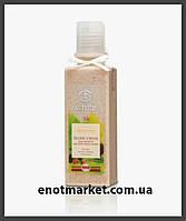 Пилинг-скраб для лица серии «Проросшие зерна» White Mandarin (200 мл / 160 г)
