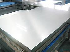 Лист алюминиевый 8.0 х 2000 х 6000 мм 5083 (аналог АМГ5), фото 3