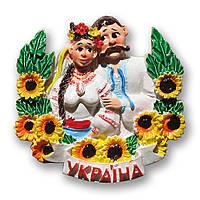 "Магнит ""Україна"""
