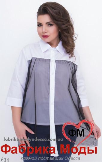 60e2194da20 Блуза женская большого размера недорого Украина Россия Казахстан Минова р.  50-62