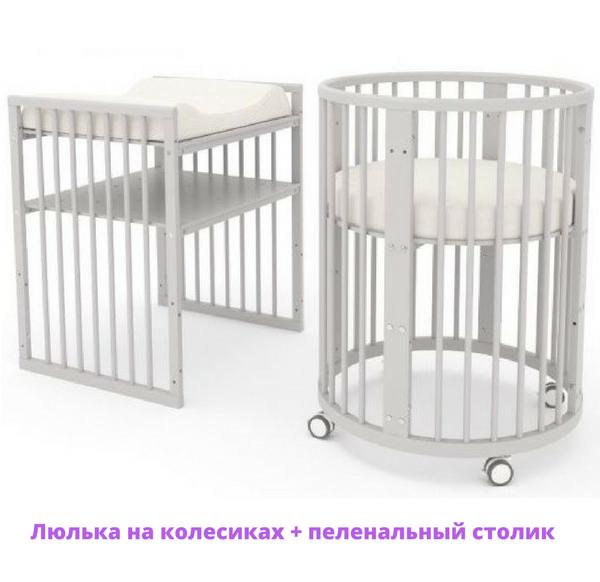 """Детская кроватка """"Луна"""" круглая трансформер 7 в 1"""