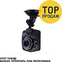 Видеорегистратор автомобильный авто DVR 258 / система видеонаблюдение