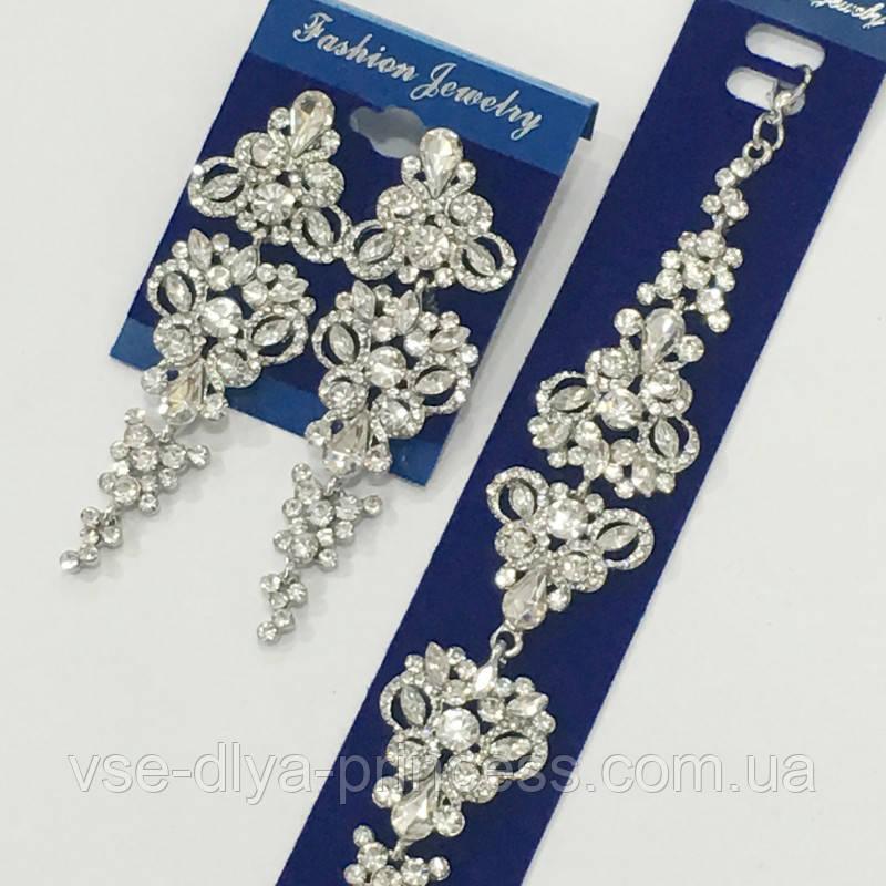 Комплект под серебро удлиненные вечерние серьги и браслет, высота 8 см.