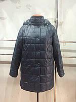 Куртка женская . PLIST