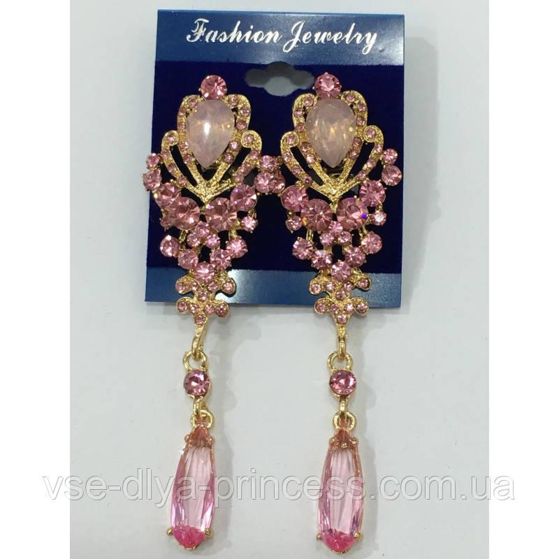 """Удлиненные вечерние серьги-гвоздики """"под золото"""" с розовыми камнями,  высота 9 см."""