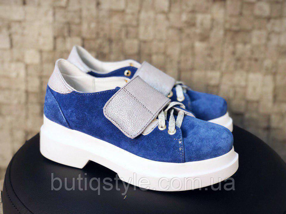 37 размер! Туфли на макси подошве на липучке синие