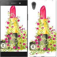 """Чехол на Sony Xperia XA1 Помада Шанель """"4066c-964-328"""""""