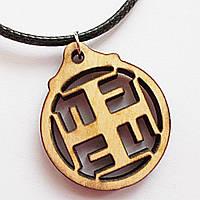 """Оберег """"Ратиборец"""" символ воинской Доблести, Мужества и Отваги., фото 1"""