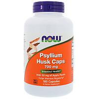 Псиллиум, шелуха семян подорожника - источник клетчатки, 700 мг, 180 капсул, Now Foods США