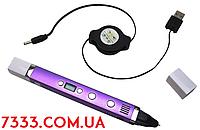 Оригинальная железная 3D 3д ручка MyRiwell 3 4 поколения RP100C c LED экраном!