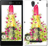 """Чехол на Sony Xperia C3 Помада Шанель """"4066c-171-328"""""""