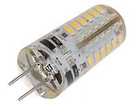 Светодиодная лампочка 12В 48xSMD3014 с цоколем G4 БЕЛЫЙ