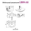 Комплект мебели для ванной комнаты Жемчуг 3-60-3-60 ВанЛанд, фото 6