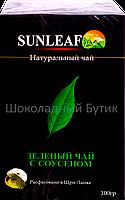 Чай SUNLEAF, зеленый с саусепом, 100г.