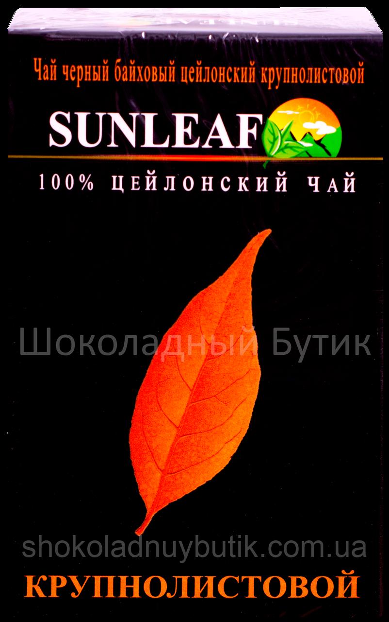 Чай SUNLEAF Солнечный Лист, черный чай, 100г.