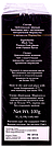 Чай SUNLEAF, черный с маракуйей, 100г., фото 2