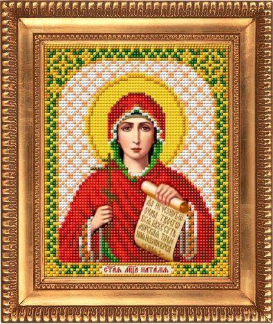 """Схема для вышивки бисером, именная икона """"Святая Мученица Наталья"""" И-5101"""