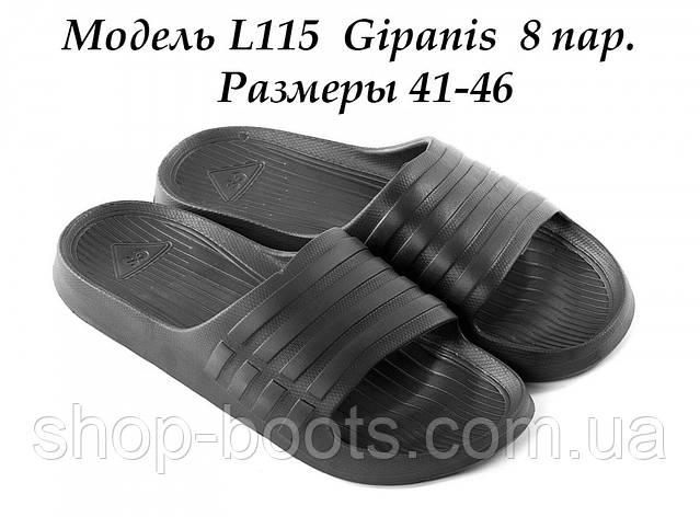 Мужские шлепанцы оптом Гипанис. 41-46рр. Модель шлепки гипанис L115, фото 2