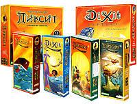 Дополнения Диксит Dixit 2, 3, 4, 5, 6, 7, 8 - Красочные и веселые
