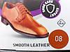 Крем для обуви Сoccini цвет Коньячный 08