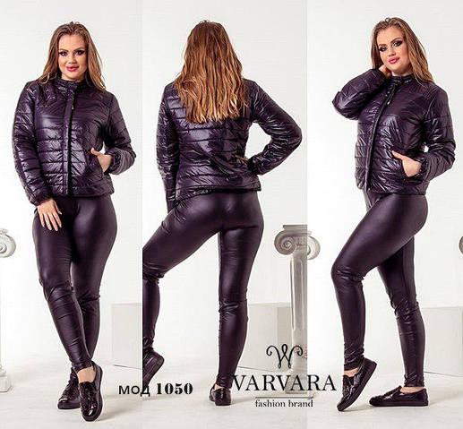 Женская куртка батал, плащёвка + синтепон 150 + качественная подкладка, р-р 48-50; 50-52 (чёрный)
