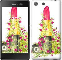 """Чехол на Sony Xperia M5 Помада Шанель """"4066c-217-328"""""""
