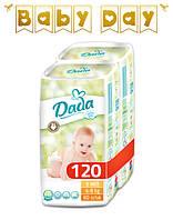 Подгузники Dada Extra Soft Mega Box 3 (4-9 кг) 120 шт.