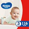 Підгузники дитячі Huggies Classic 3 (4-9 кг) Mega Pack 116 шт