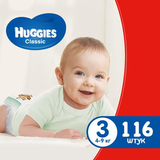 Подгузники Huggies Classic 3 (4-9 кг) Mega Pack 116 шт