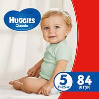 Підгузники дитячі Huggies Classic 5 (11-25 кг) Mega Pack 84 шт