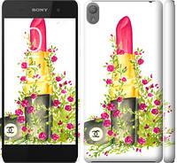 "Чехол на Sony Xperia E5 Помада Шанель ""4066c-458-328"""