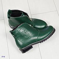 Женские кожаные ботинки ботинки с тиснением Череп