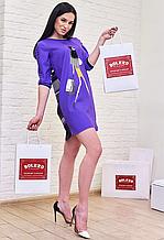 Платье туника женское Say