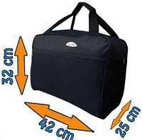 Дорожня сумка M2 WIZZAIR 42х32х25 Сумка в літак