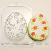 """Форма для мыла пластиковая """"Яйцо плоское/Мелкие цветочки"""""""
