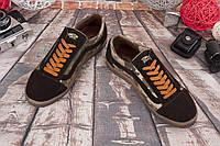 Кеды мужские Vans коричневые